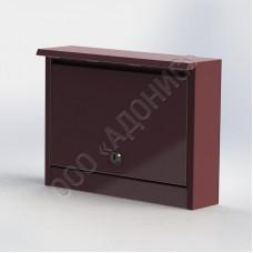 Ящик почтовый горизонтальный уличный